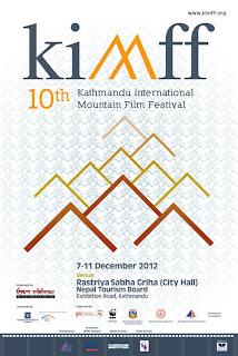 KIMFF film festival 2012