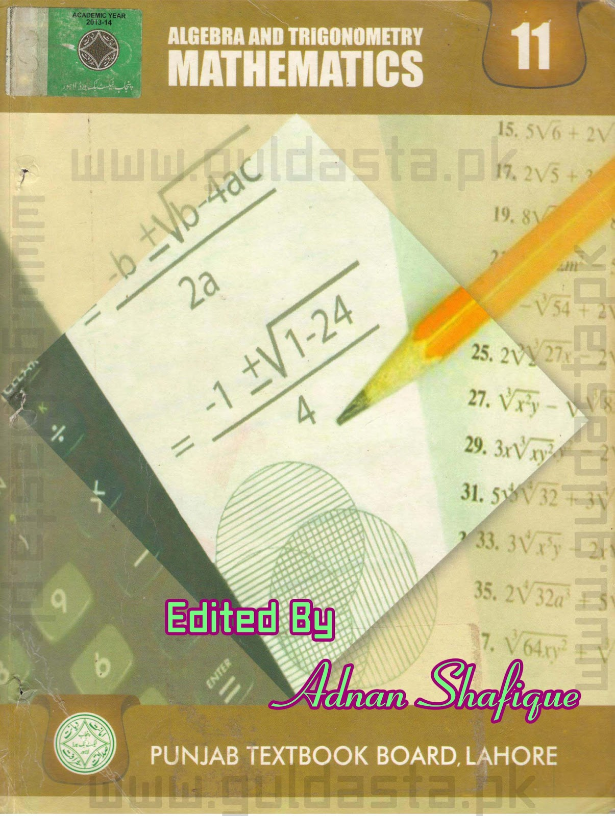 1st Year FSc Maths [updated 2015] Book Solution Notes+Pdf ...