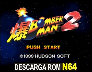 Baku Bomberman 2 ROMs Nintendo64