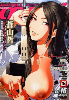 コミックミルフ 2013年10月号 VOL.15 雑誌 zip rar hentai comic dl rapidgator uploaded bitshare freakshare turbobit ul.to