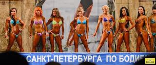 купальник для фитнес бикини со сваровски