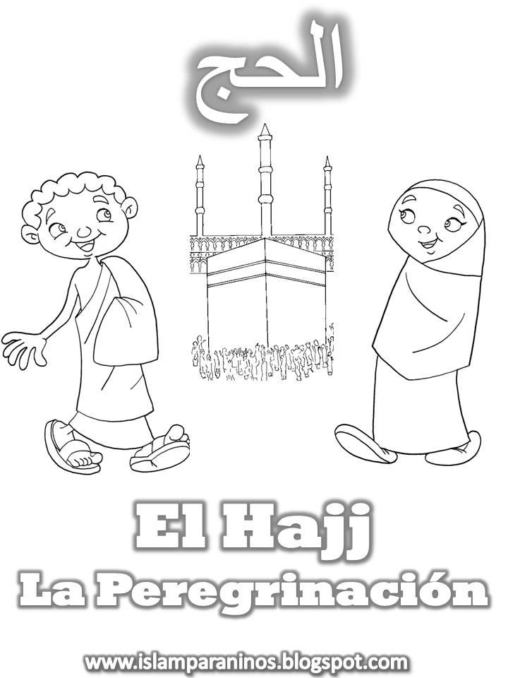 El Jardín del Islam: Niños