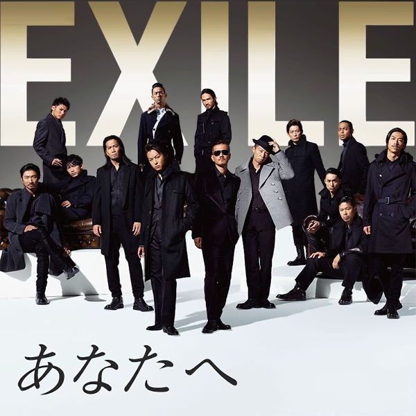 EXILEの画像 p1_38