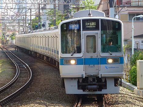 小田急電鉄 区間準急 向ヶ丘遊園行き2 1000形