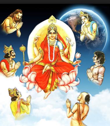 Maa Siddhidatri ka Svaroop Aur Pooja