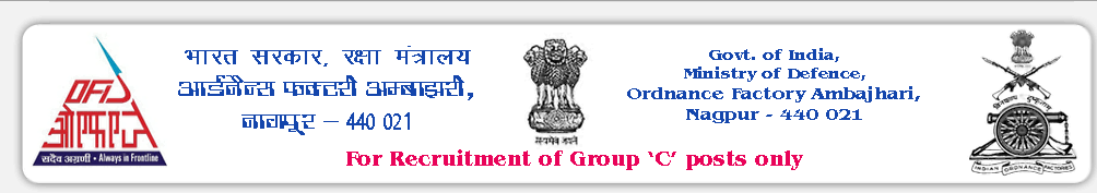 Ordnance Factory Nagpur Recruitment 2014