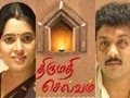  Thirumathi Selvam 20 03 2013 | Sun Tv Tamil Serial | Thirumathi Selvam 20.03.2013