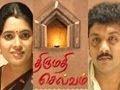 Thirumathi Selvam 18 02 2013 | Sun Tv Tamil Serial | Thirumathi Selvam 18.02.2013