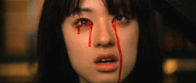 Gogo bloody eyes in Kill Bill