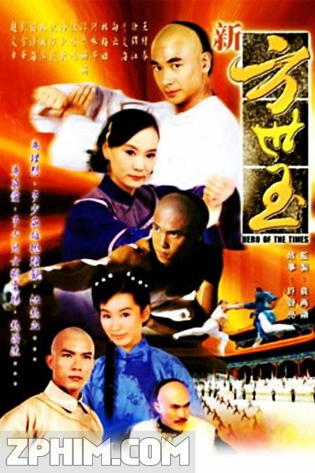 Phương Thế Ngọc - Hero Of The Times (2009) Poster