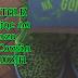 BOOKTALK: Czekając na Gonza