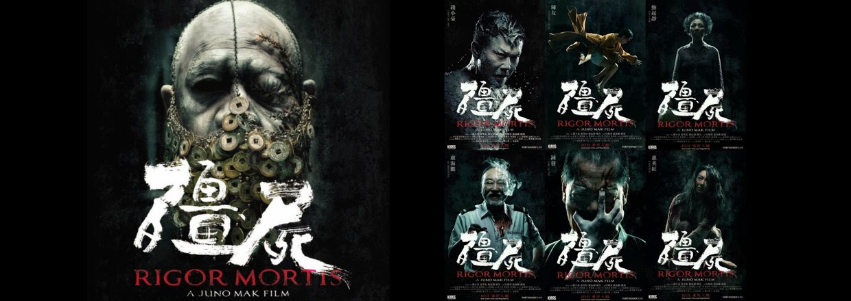 Rigor Mortis《殭屍》: First Look - Undead Monday