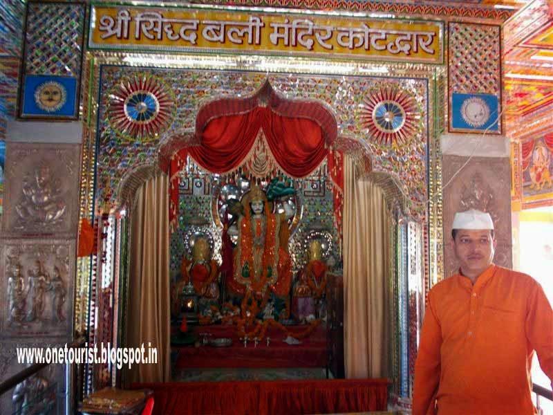 siddhbali temple kotdwar