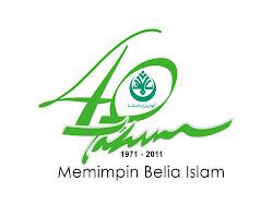 Sambutan 40 Tahun ABIM
