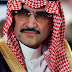 Σαουδάραβας πρίγκηπας δωρίζει την περιουσία του, ύψους 32 δισ. δολαρίων