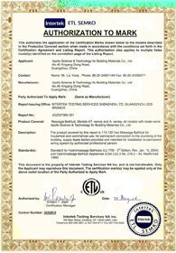 Сертификат  North America ETL Январь 2001 г.
