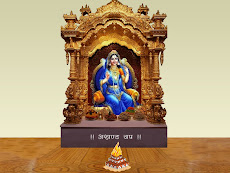 Radha Naam Jap