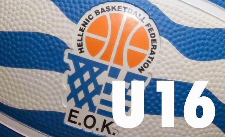 Εθνική Κορασίδων (U16) : Ελλάδα-Αυστρία 59-42 και πρόκριση στην 8άδα του Ευρωπαϊκού Πρωταθλήματος (Β' Κατηγορίας).
