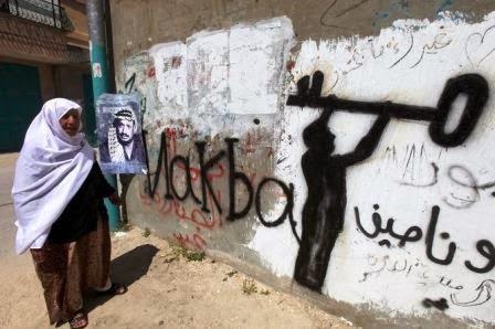 1948 - 2015: 67 anos da Nakba, a Catástrofe Palestina