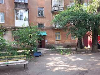 Продажа 2-комнатной квартиры по ул. Гагарина, 25 4/4 эт. дома ( 96 квартал )