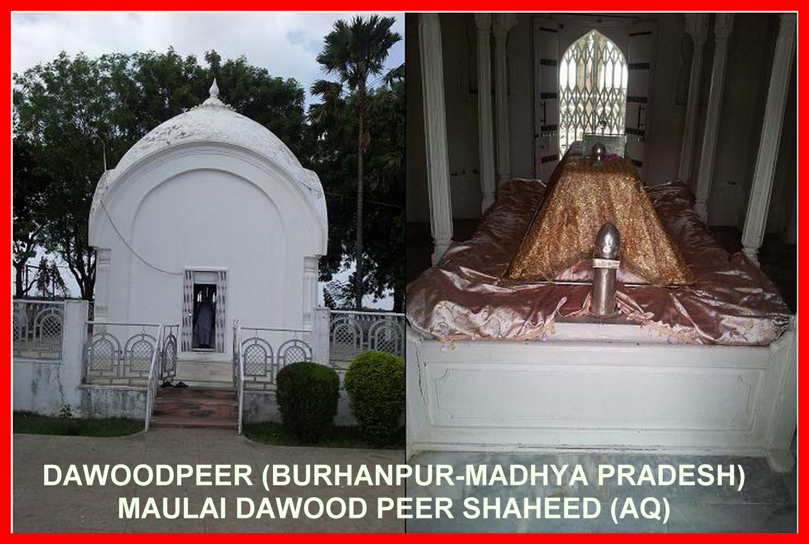 Dawoodpeer Saheed Ziyarat-madhya Pradesh
