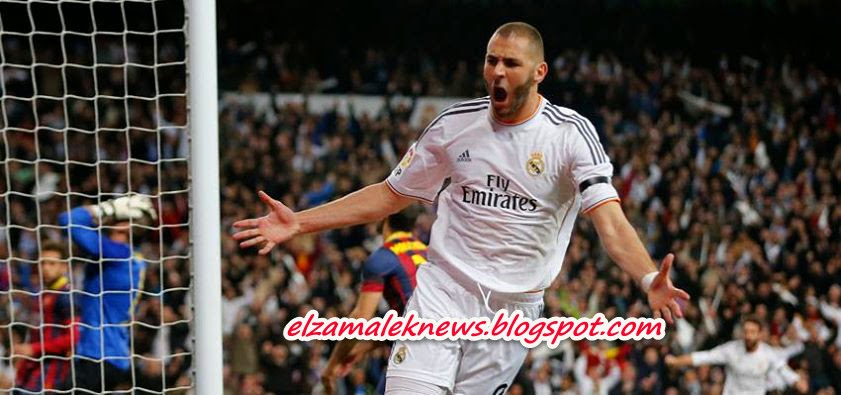 Karim Benzema Frrench striker of Real Madrid