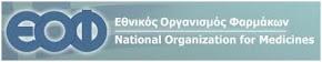 Εθνικός Οργανισμός Φαρμάκων