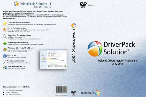 Driver Solution Pack 2013