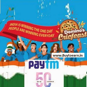 Free Rs.50 Paytm cash for every order on Dominos (Coke for free)