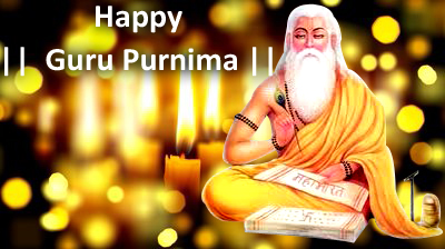 """guru poornima Swami says: """"guru poornima is not performed by circumambulation and offerings  to the guru what is the real offering it is the offering of one's love to know."""