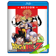Dragon Ball Z: El Regreso del Guerrero Legendario (1994) Full HD 1080p Audio Dual Latino-Japones