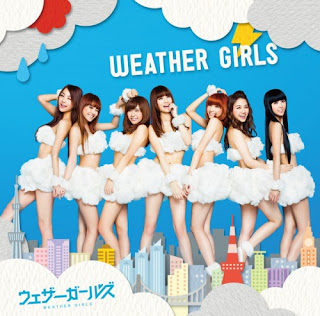 Weather Girls ウェザーガールズ - Weather Girls