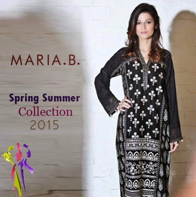 MARIA.B Spring Summer Collection 2015