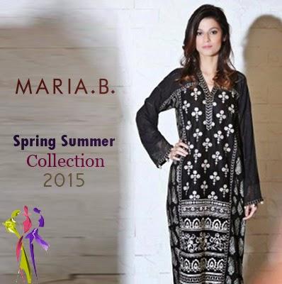 MARIA.B Spring Summer Collection 2015