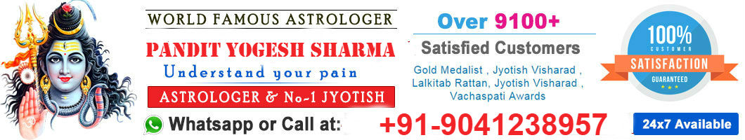 Love Problem Solution in Delhi,Mumbai,Bangalore Pt. Yogesh sharma ji Direct Call +91-9041238957