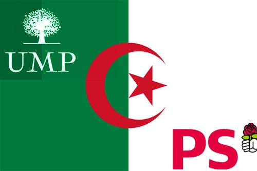 UMP PS