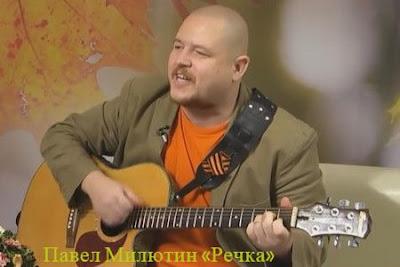Павел Милютин «Речка»