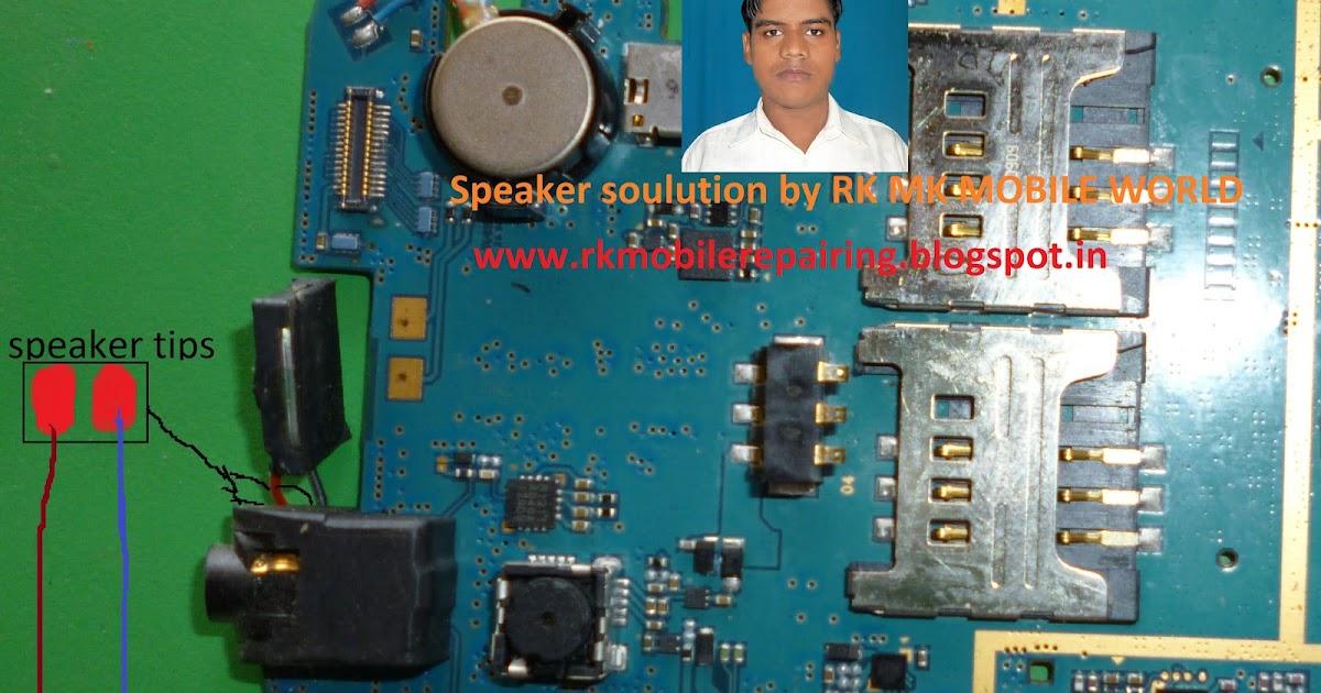 Samsung E2222 speaker soulution