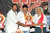 Peoples War Audio Platinum Disk function-thumbnail-5