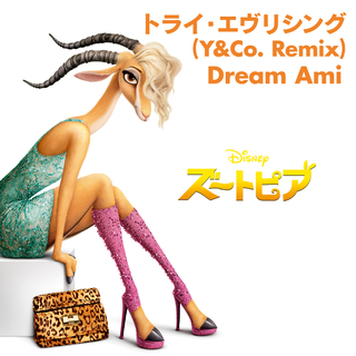 [Single] Dream Ami – トライ・エヴリシング (Y&Co. Remix) (2016.08.24/MP3/RAR)