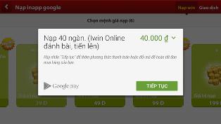 Google Inapp