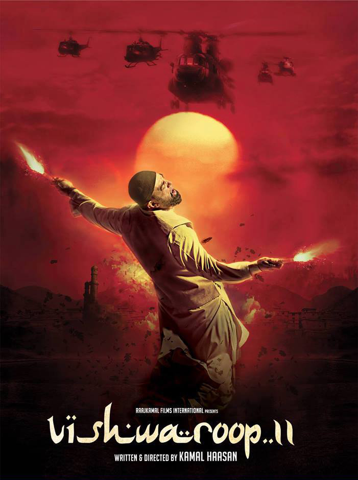 Vishwaroopam 2 First Look Poster, Vishwaroopam 2 HQ Movie Poster Stills