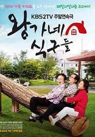 Gia Đình Hoàng Gia - King's Family(2013)