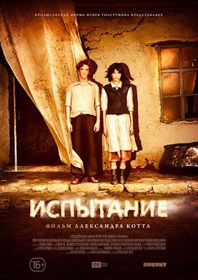 http://www.filmaffinity.com/es/film402698.html