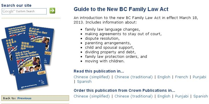 family law act bc pdf