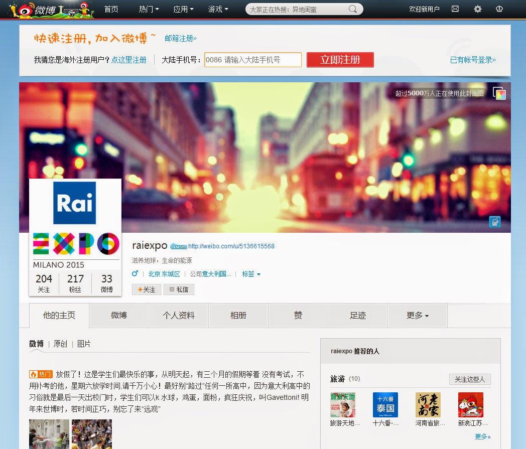 Rai Expo Weibo