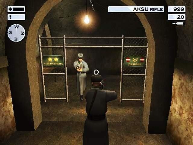 4 অসাধারন একটি কম্পিউটার গেইম Hitman 2 Silent Assassin ফুল ভার্শন
