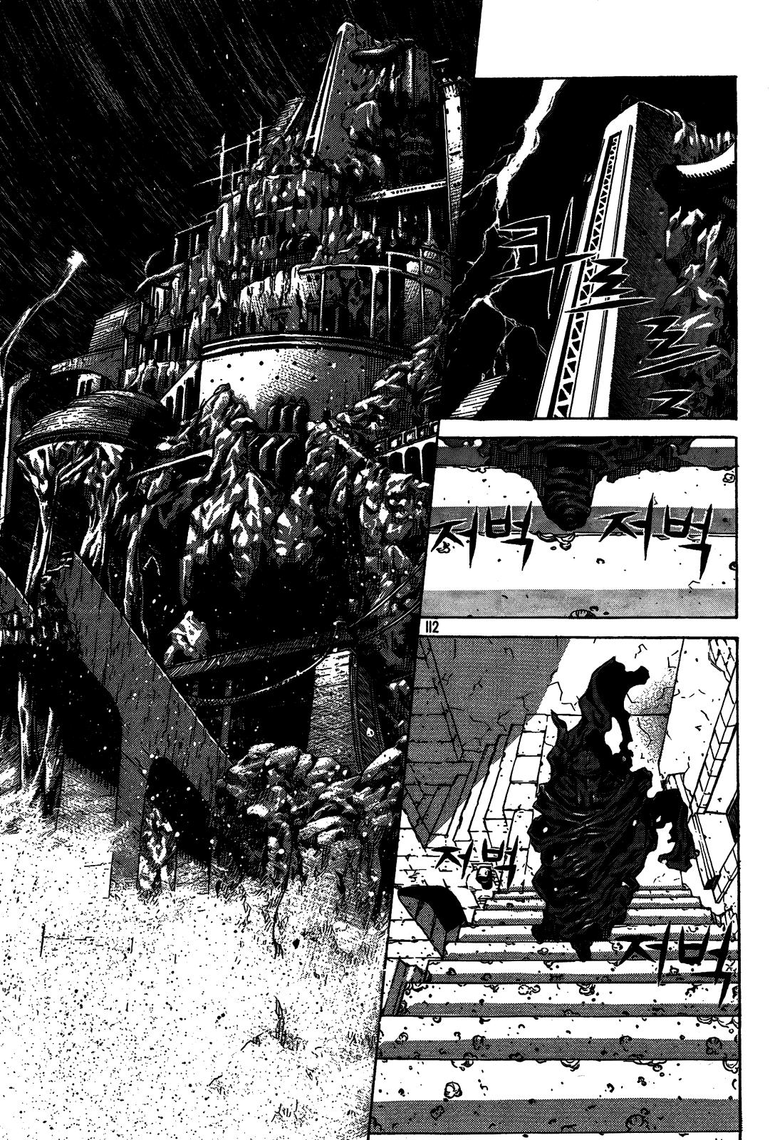 อ่านการ์ตูน Legend of Try 3 ภาพที่ 24