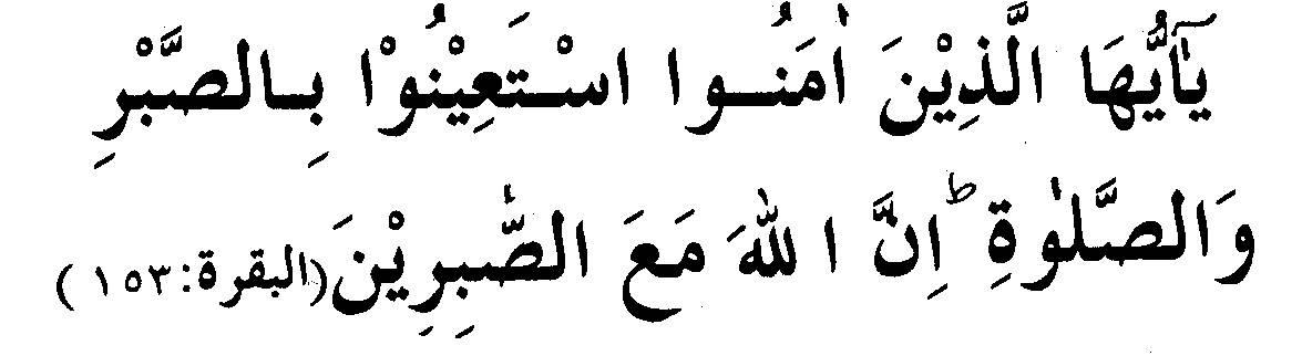 Khutbah Jumat Arsip Eramuslim | Share The Knownledge