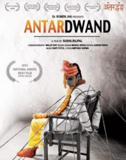 Antardwand (2012) - Hindi Movie